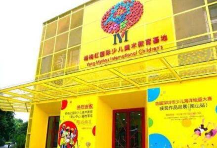 杨梅红国际私立美校(南昌王府井校区)