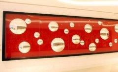 杨梅红教育久等|杨梅红杯环球艺术创意大赛正式启动