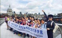 杨梅红教育在杨梅红国际私立美校学习艺术能得到哪