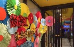 杨梅红教育杨梅红国际私立美校价格上调涨价倒计时