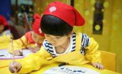 杨梅红教育济南杨梅红收费标准年底有福利?快来看