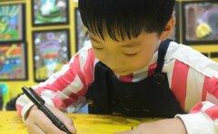 杨梅红教育杨梅红少儿美术怎么样?毕加索班好不好
