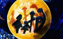 杨梅红教育杨梅红少儿美术通过艺术创作加深孩子对汉字的